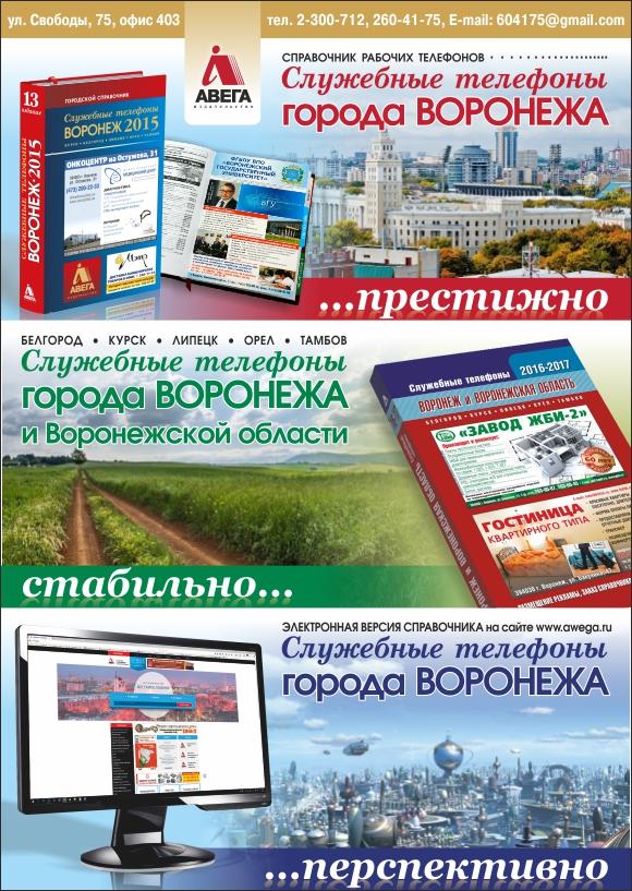 Бизнес каталог предприятия организации Казахстана