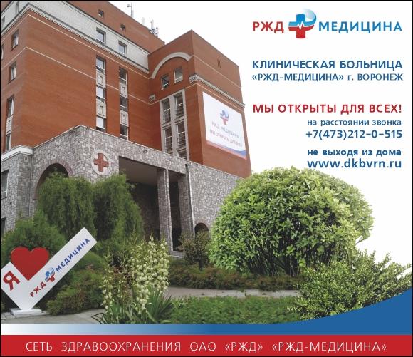 Поликлиника зеленограда 9 района
